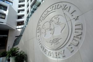 World Economic Outlook, МВФ, июль, мировая экономика