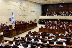 парламент Израиля