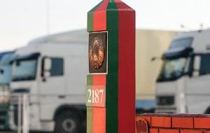 белорусский пограничный столб