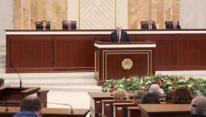 александр Лукашенко, Послание белорусскому народу и Национальному собранию, зарплата, пенсия, инфляция