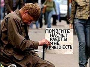 безработица, тунеядцы, работа, поиск работы в Беларуси, безработица в Беларуси, пособие по безработицы в РБ, пособие по безработице в Беларуси