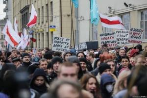 Марш нетунеяцев в Минске