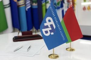 Федерация профсоюзов Беларуси собрала более 116 тыс. подписей против санкций Евросоюза