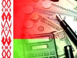Итоги финансового года в Беларуси и прогноз на 2019 год