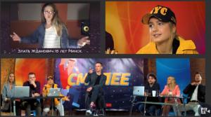 На Зыбицкой 7 июля пройдет перфоманс лучших youtube-музыкантов