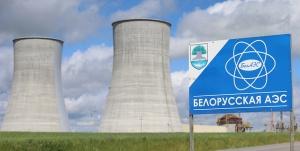 Литва, БелАЭС, МИД Литвы, Альбинас Зананавичюс, АЭС Беларуси, перенос сроков запуска, МАГАТЭ, Беларусь, АЭС