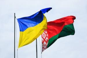 флаги Беларуси и Украины