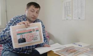 Юрий Гаравский