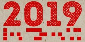 перенос рабочих дней, выходные в 2019 году, Минтруда, постановление Совмина №906, праздники в 2019 Беларусь, график переноса рабочих дней 2019 год