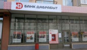Банк Дабрабыт принял на работу робота Яўгена