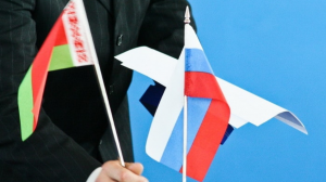 Что было в непринятой 31-й дорожной карте по интеграции Беларуси и РФ