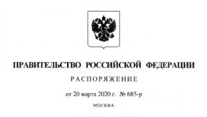 Россия сняла ограничения на въезд для белорусов