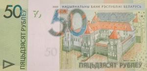 Обновленные банкноты в 20 и 50 рублей ввели в обращение