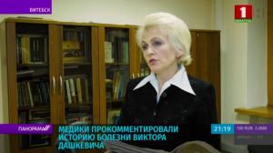 В Витебске рассказали, от кого заразился умерший актер