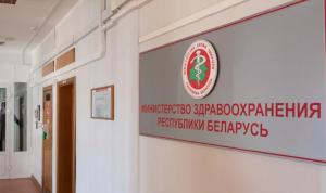 В Беларуси изменили подход к тестированию и лечению коронавируса