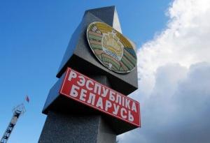 минобороны Беларуси, нарушение границ, Польша, 30 апреля, границы, оперативное командование Вооруженных сил Польши, полеты