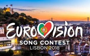 Евровидение-2018, Лиссабон, второй полуфинал, финал, конкурс