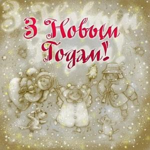 Новый год, Минск, афиша, новогодние гулянья, где пройдут гулянья, салют на новый год, Минск, ГАИ