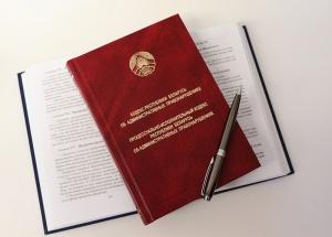 КоАП, ПИКоАП, изменения, опубликованы, новые, кодекс, административная, ответственность, наказание, базовая, величина, штраф, арест, меры, наказание, статья