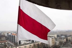 бело-красно-белый флаг
