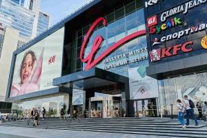Масштабная распродажа пройдет в ТРЦ Galleria Minsk