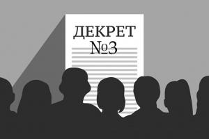 Декрет №3, декрет о предупреждении социального иждивенчества, тунеядство, Валерий Ковальков, Светлана Шевченко