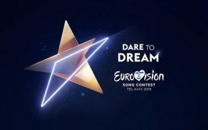 Евровидение-2019, второй полуфинал