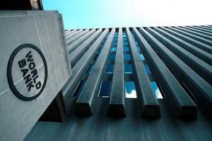 Всемирный  банк, ВВП, Беларусь, риски, Перспективы мировой экономики. Омрачненные перспективы