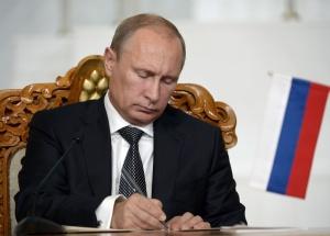 Владимир Путин подписал пакет антитеррористических законов