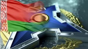 ОДКБ и Беларусь