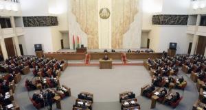 Депутаты, ответили, платформа, «Голос», голос, Беларусь, переговоры, власть, народ, оппозиция, кризис, доверие, международные, чиновники, Давыдько, палата