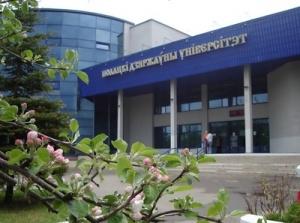 «Заминирован» Полоцкий университет, МВД, Беларусь