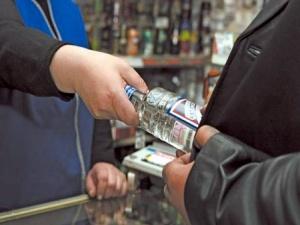 Ограничения по продаже алкоголя