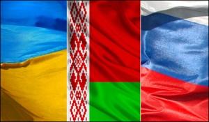 Беларусь, Украина, Россия