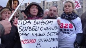 Кочанова провела встречу с активистками движения «Матери 328»