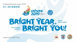Беларусь завоевала на Европейских играх 69 медалей