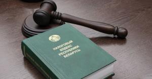В Беларуси может появиться новый налог