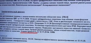 Генпрокуратура, прокуратура, Бондаренко, врач, журналист, СМИ, tut.by, задержаны, уголовное дело, арестован, врачебная тайна, трезвый, алкогольное опьянение
