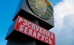 лимит на ввоз товаров, беспошлинный ввоз товаров, ЕЭК, 1 ноября, №91, Беларусь, таможня, Россия