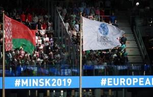 II Европейские игры