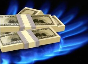 Цена газа
