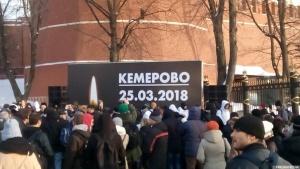 мемориал в Кемерово