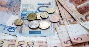 Зарплата, Минфин, собцзащита, минимальная, заработная, плата, индекс, индексация, инфляция, сентябрь, Беларусь, бюджет, базовая, величина, цены, рост, МЗП