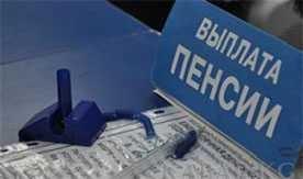 досрочная выплата пенсий, 9 мая, Беларусь, Белпочта