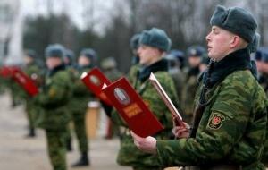 Призыв в белорусскую армию