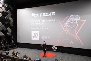 Витебск, Могилев, Гомель и Гродно: старшеклассники смогут присоединиться к креатону «Першыя ідэі»