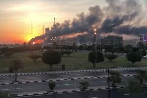 атака дронов на саудовские НПЗ