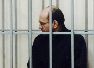 Житель Мозыря, убивший своих детей