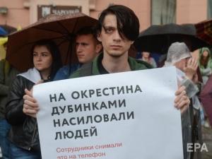 доклад о нарушении прав человека, беларусь, Весна, колесникова, знак, задержания в беларуси, акции протеста,