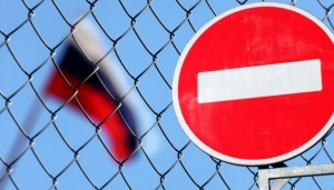 Пять стран Европы высылают российских дипломатов в знак солидарности с Чехией